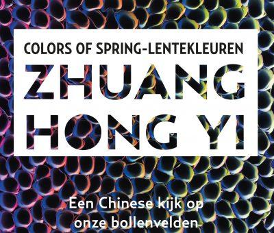 expositie Zhuang Hong Yi
