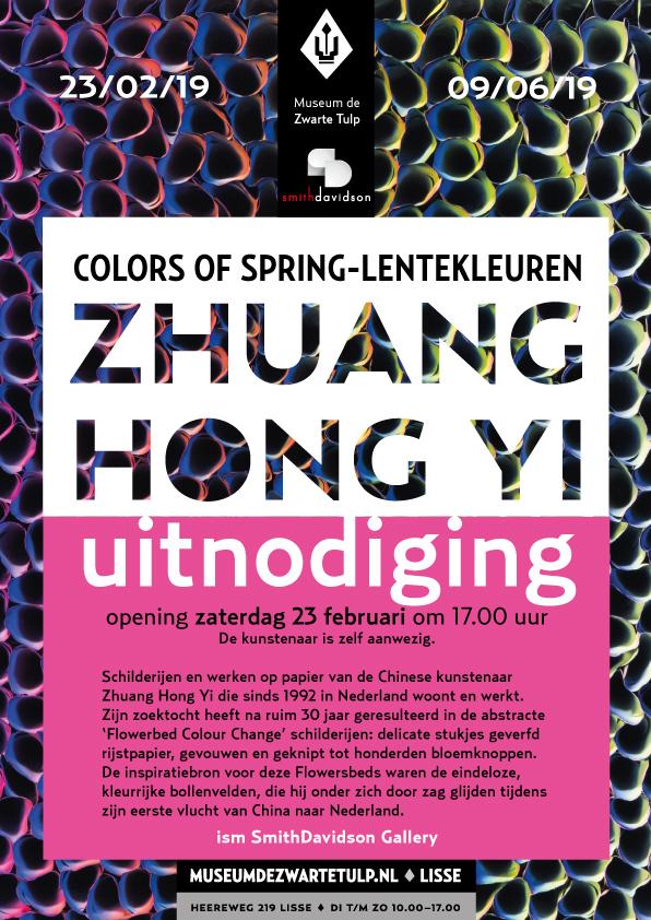 Zhuang Hong Yi